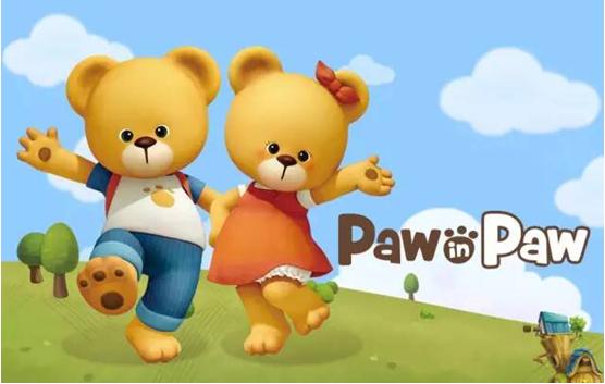 Paw in Paw大童系列的主人公BeeBee是一只可爱的小熊,对所有的事物都充满了好奇心,还总爱和他的好朋友PoPo小熊一起探寻新奇而美丽的世界。在进行世界旅行中展开了一系列孩子们喜欢的主题,并将其打造为每季主要商品风格:城市风、休闲风、运动风。妈妈们可以通过简单的搭配和组合,给予孩子无论是外出游玩或上学和小伙伴在一起时都能漂亮自在!