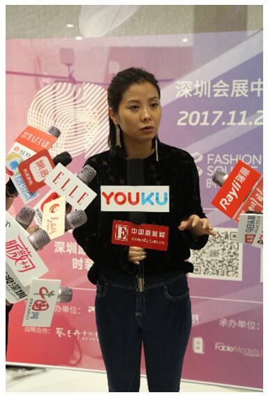 """"""" 平凡之路""""是2017深圳原创设计时装周的主题."""