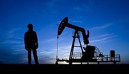 政治背景下的原油市场