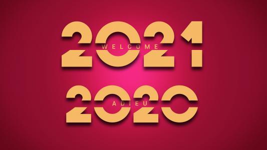 2020年华瑞信息化工化纤产品价格龙虎榜
