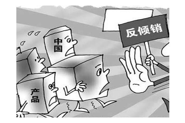 印度对华人棉纱加征关税影响