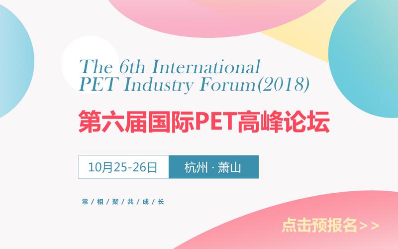 pet-banner2.jpg