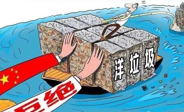 """中国""""洋垃圾禁令""""执行一周年 东南亚""""接盘国""""不堪重..."""