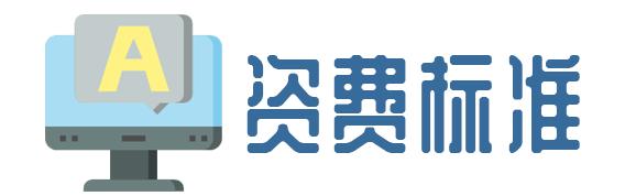 中国化纤信息网_中国聚酯瓶片产业再迎扩能周期 2022年产能或达1200万吨|化纤信息网