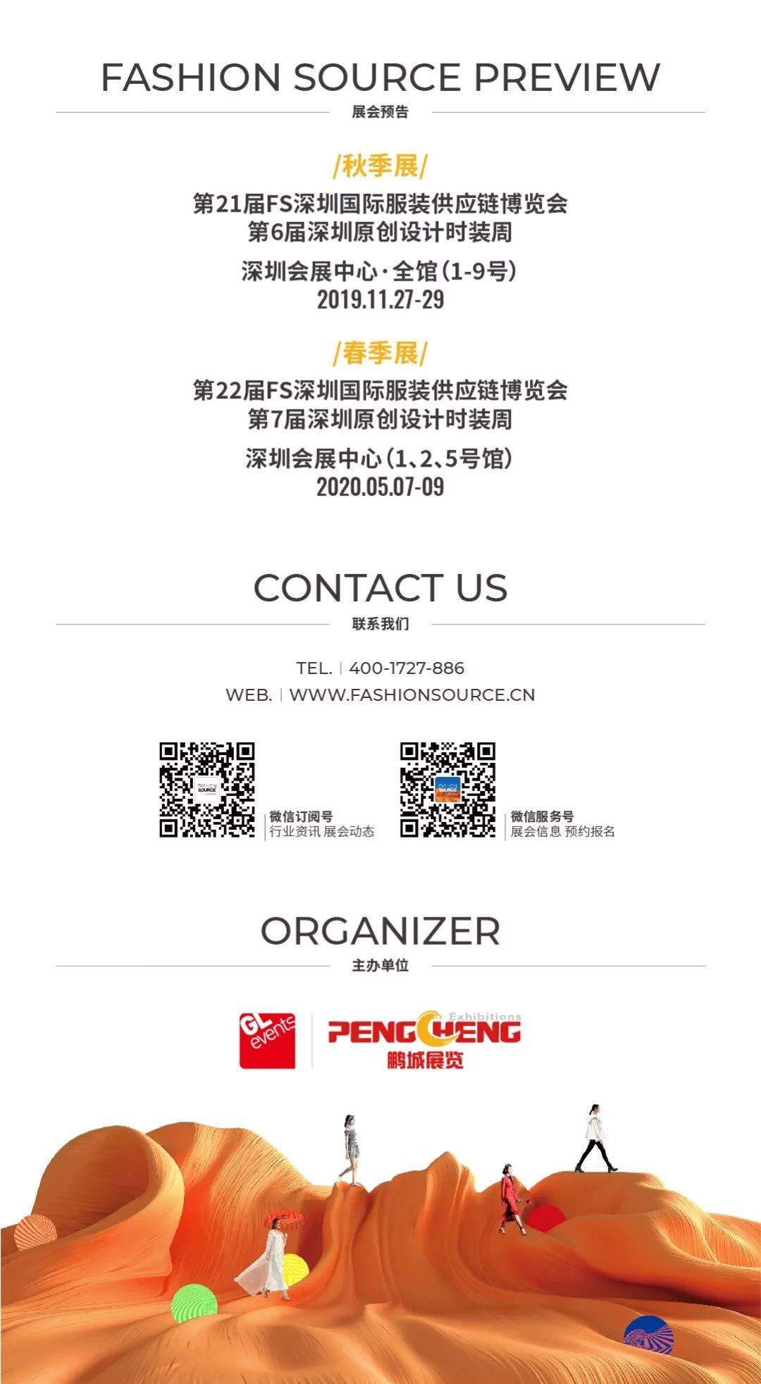 微信图片_20191202091212.jpg