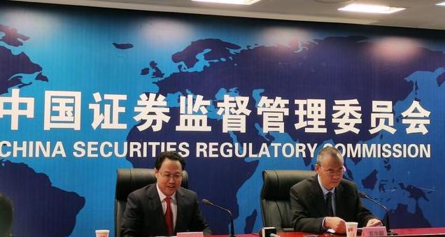 证监会批准开展短纤期货交易