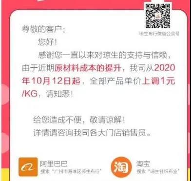 微信图片_20201015083028.jpg