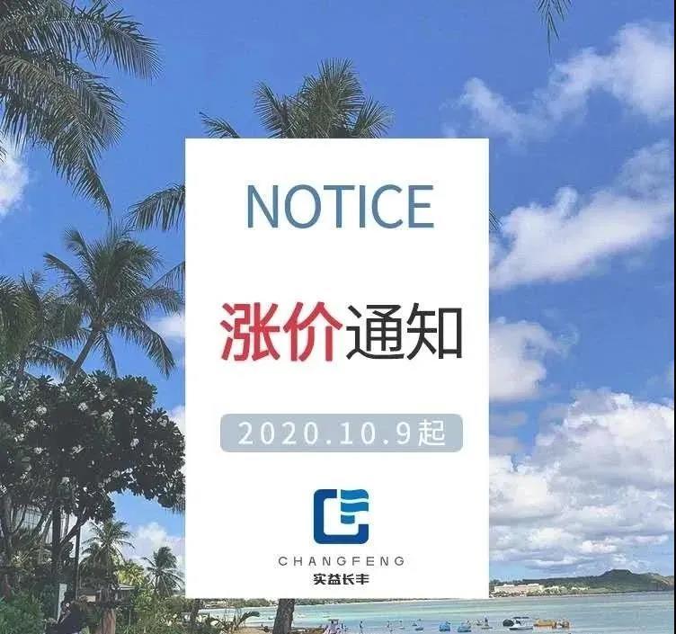 微信图片_20201015083106.jpg