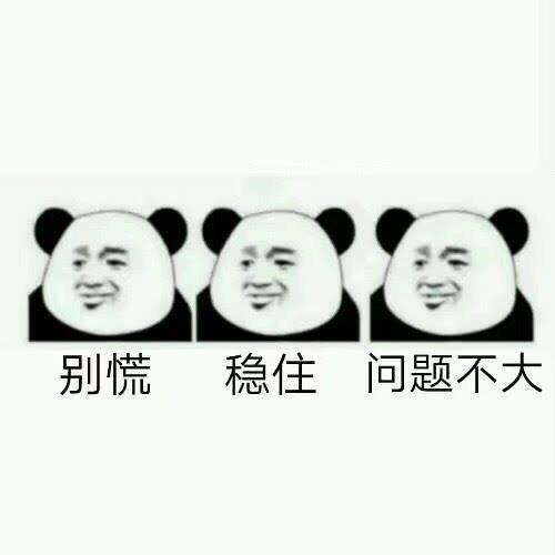 中空正常�{整,整�w�毫Σ淮�
