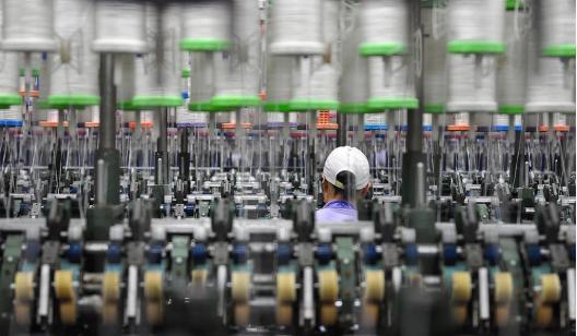 闲置聚酯生产线及配套 资产拟处置信息