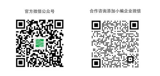 微信截图_20210926083802.png